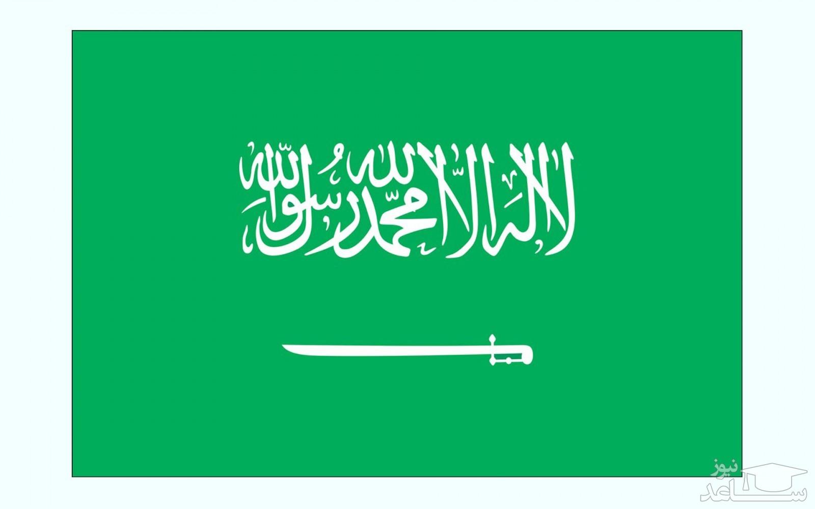 صحبتهای کارشناس سعودی درباره استقلال عربستان