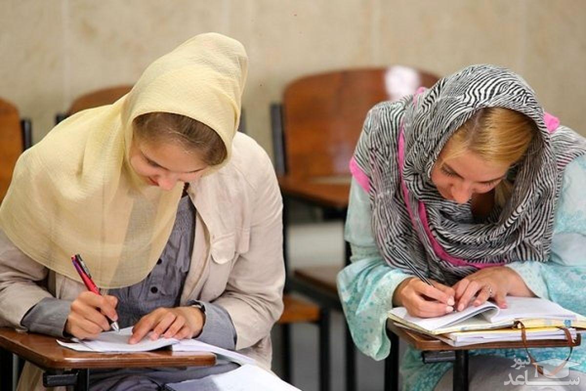صدور مجوز پذیرش در کارشناسی پزشکی و داروسازی برای دانشجویان خارجی