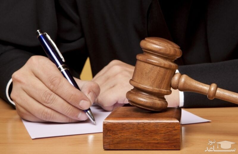 آخرین جلسه دادگاه رییس سابق خصوصیسازی برگزار شد