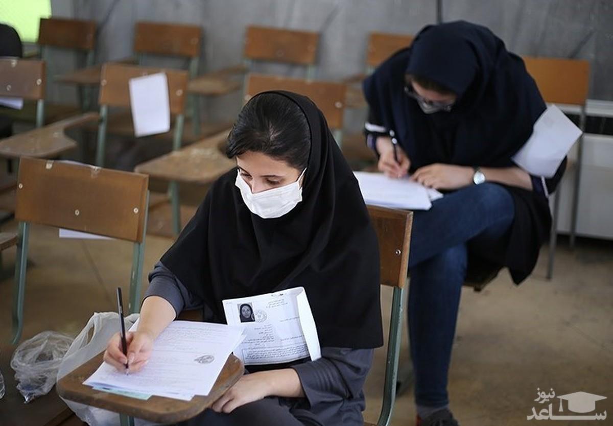 دفترچه انتخاب رشته آزمون دستیاری منتشر شد/ انتخاب رشته از فردا