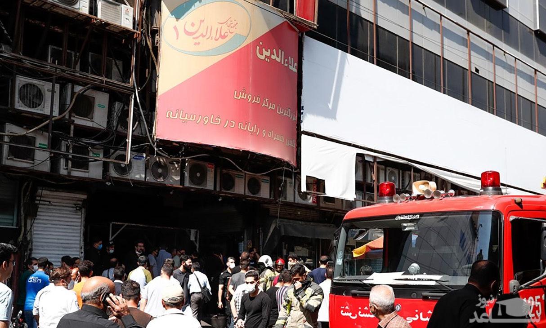 آتش سوزی وحشت آور در پاساژ علاالدین / ساعاتی پیش رخ داد