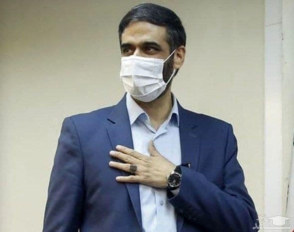 ساعت 700 دلاری سعید محمد سوژه روز توئیتر فارسی شد