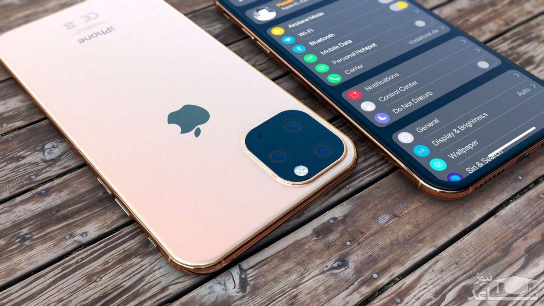 قیمت گوشی اپل شنبه 5 مهر 99 / قیمت انواع گوشی اپل - Iphone
