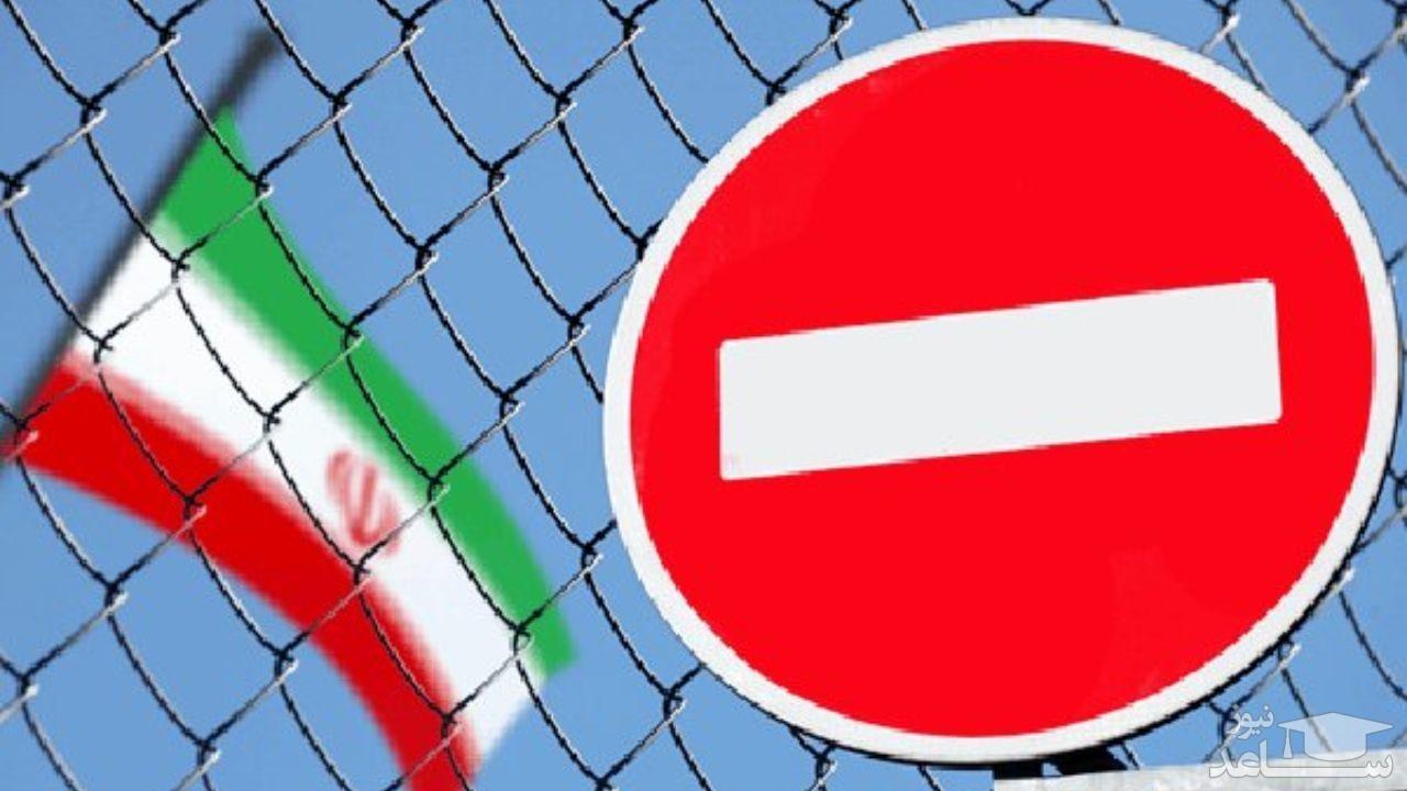 در مذاکرات وین، آمریکا حاضر به لغو کدام تحریم های ایران شده است؟