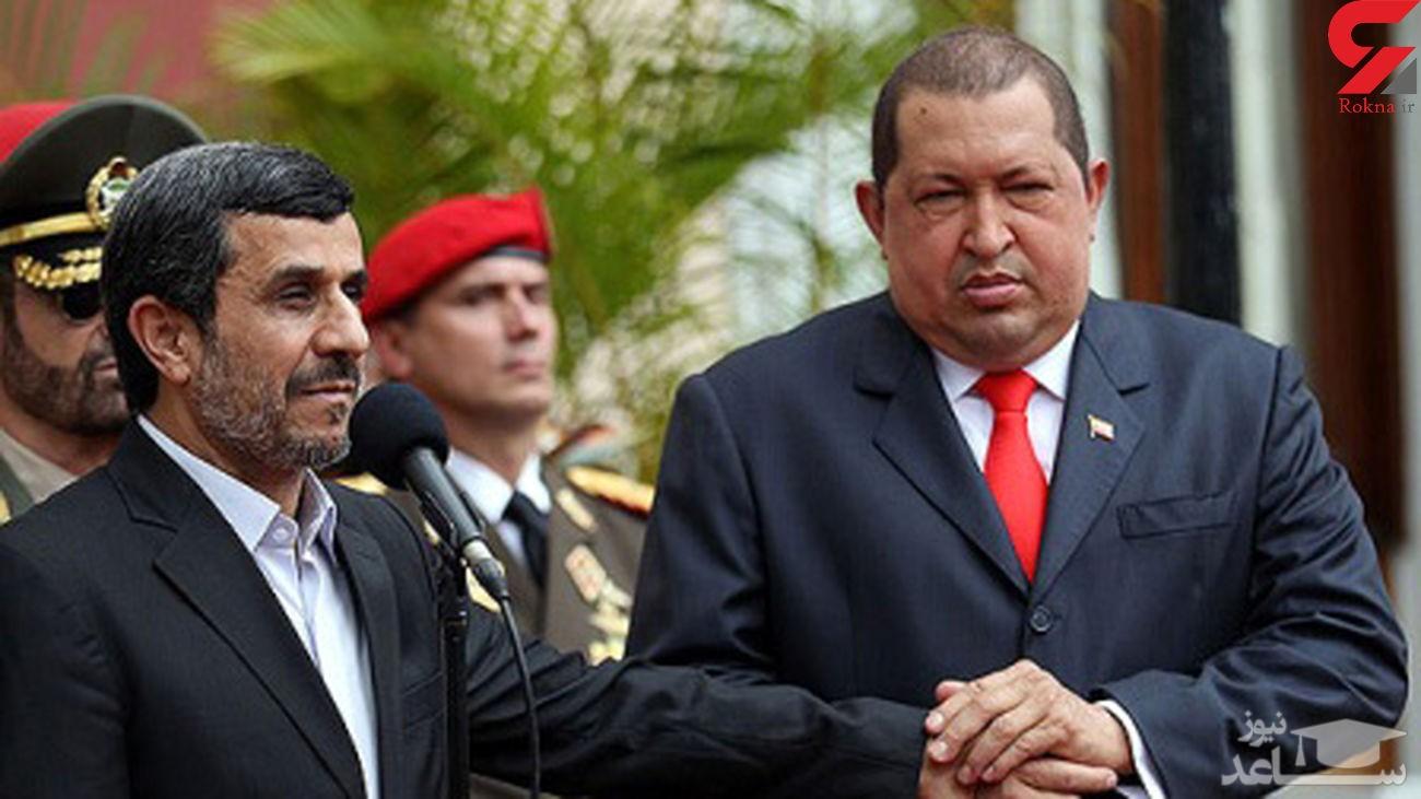 بوسه جنجالی محمود احمدی نژاد