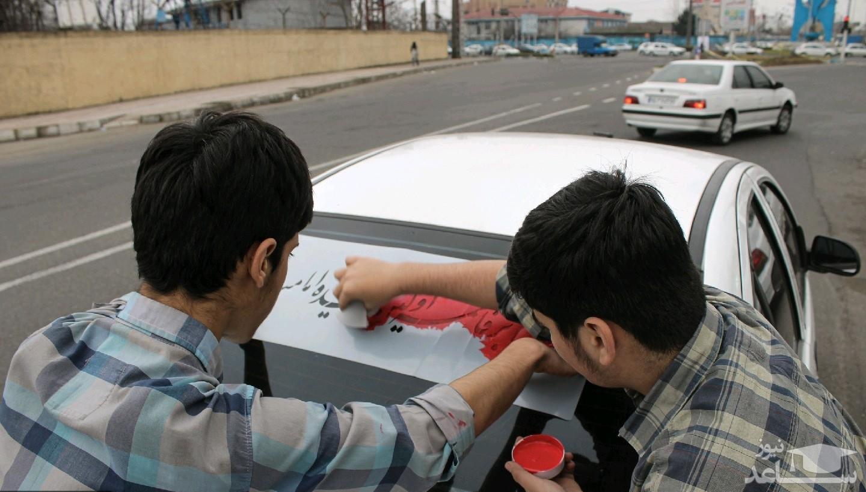 (عکس) پشت نویسی عجیب یک ماشین
