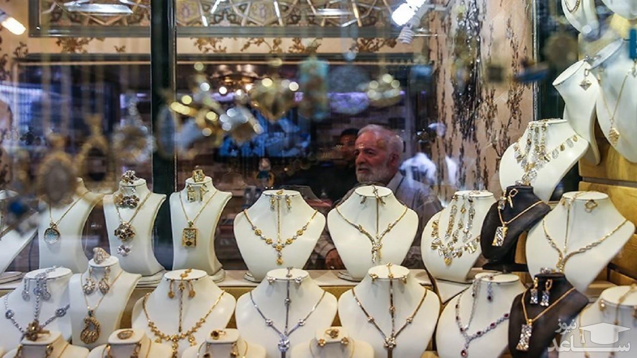 سکه در مرز حساس قیمتی / آخرین قیمت طلا و سکه پیش از امروز ۱۷ مهر