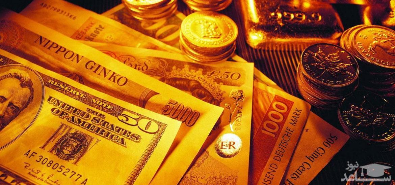 قیمت دلار، سکه، قیمت طلا و نرخ انواع ارز، امروز سه شنبه 31 اردیبهشت 98