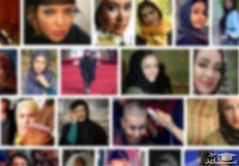 کدام بازیگران زن ایرانی منافق شدهاند؟ + عکس