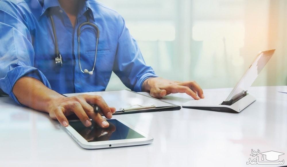 ششمین آزمون دوره کارشناسی ارشد آموزش پزشکی مجازی برگزار می شود