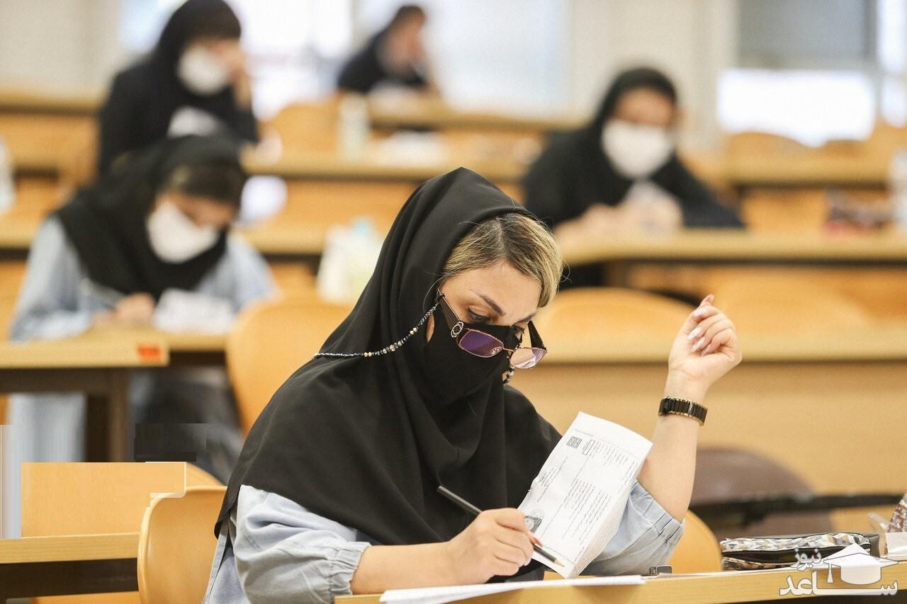 نتایج آزمون دستیاری فوق تخصصی پزشکی منتشر شد