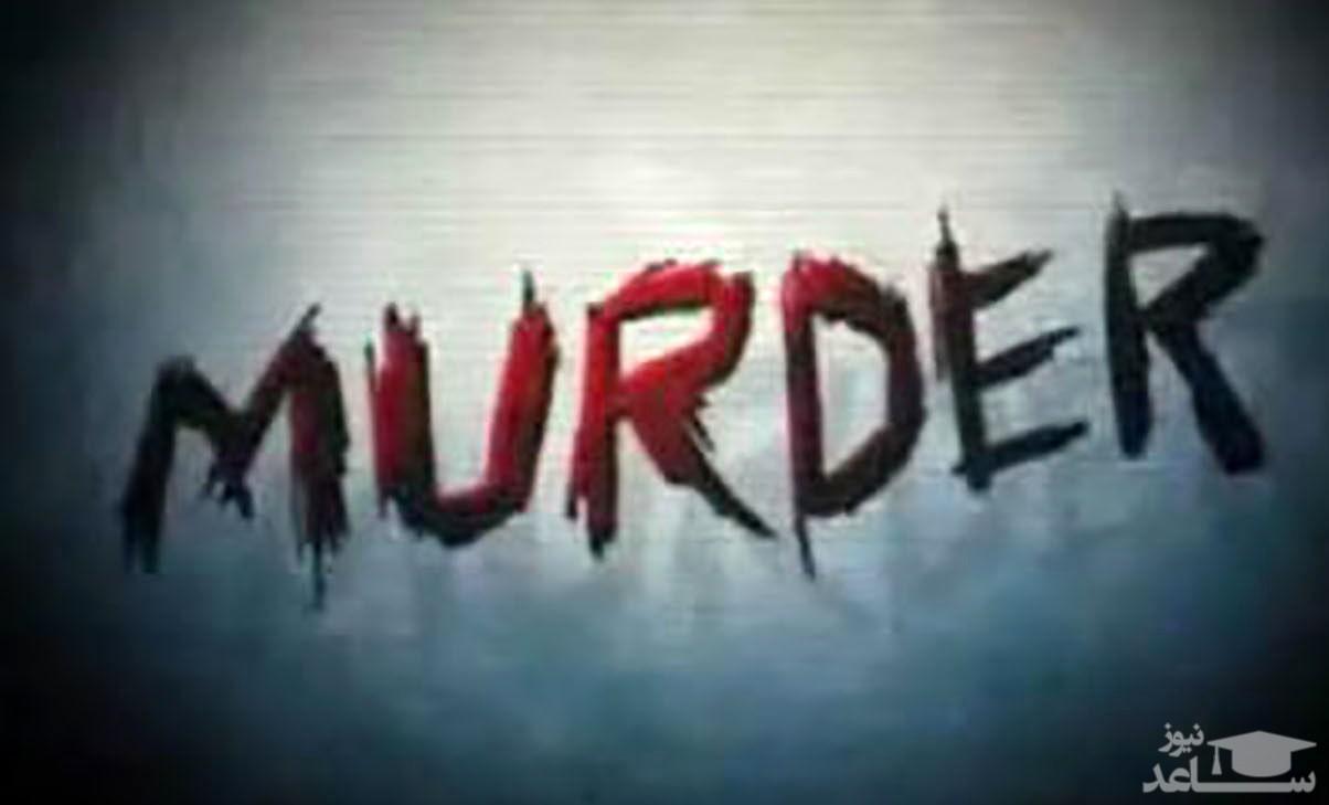کشف جسد دختر 8 ساله / دو زن بازداشت شدند