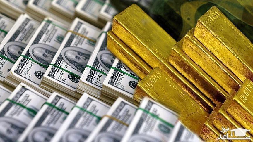 قیمت دلار، سکه، قیمت طلا و نرخ انواع ارز، امروز شنبه 1 آذر 1399
