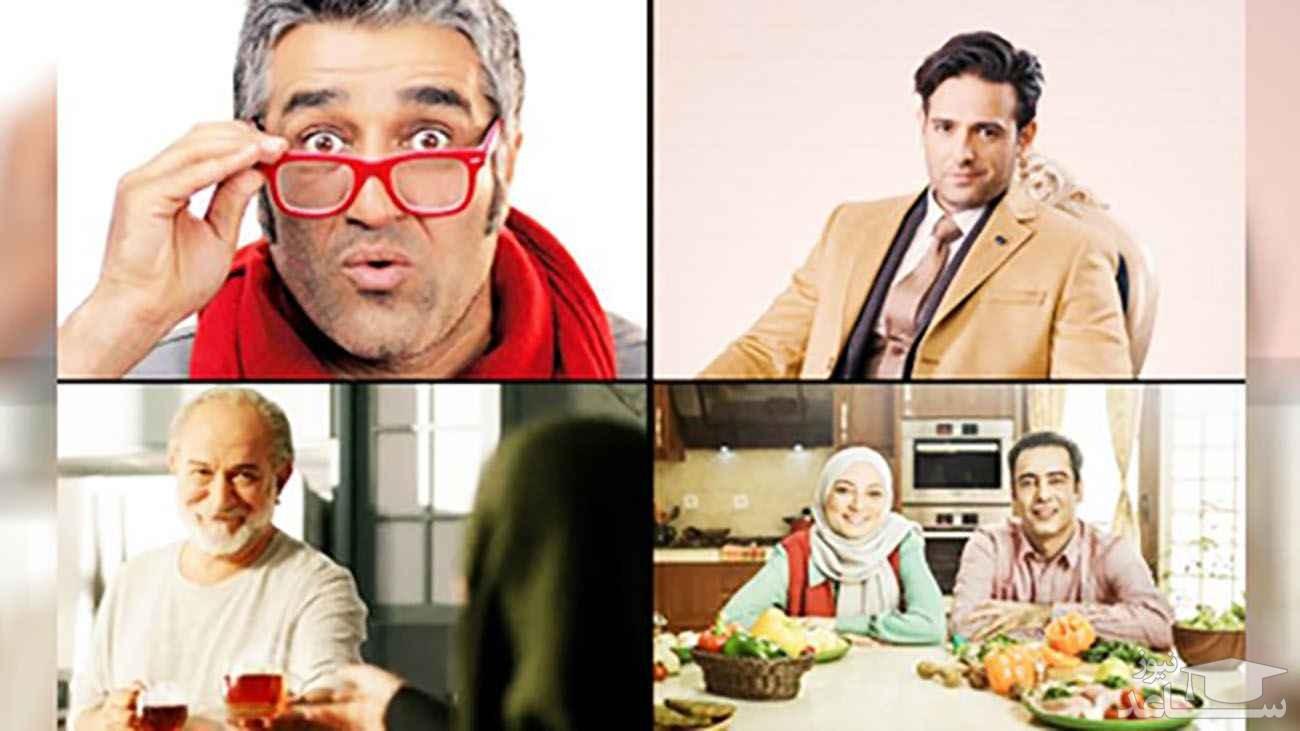 بازیگرانی که به عرصه تبلیغات وارد شده اند