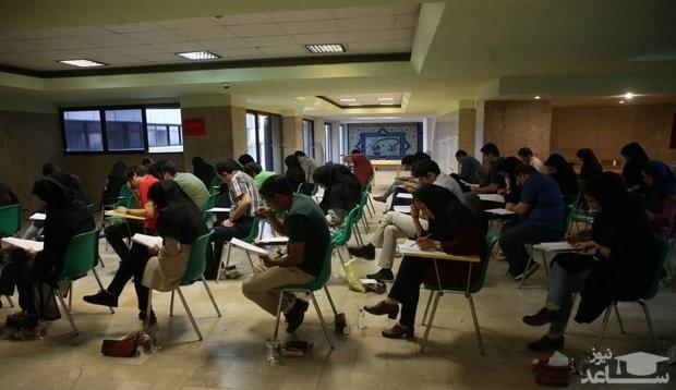 ثبت نام و انتخاب رشته دوره های کاردانی نظام جدید ۹۸ آغاز شد