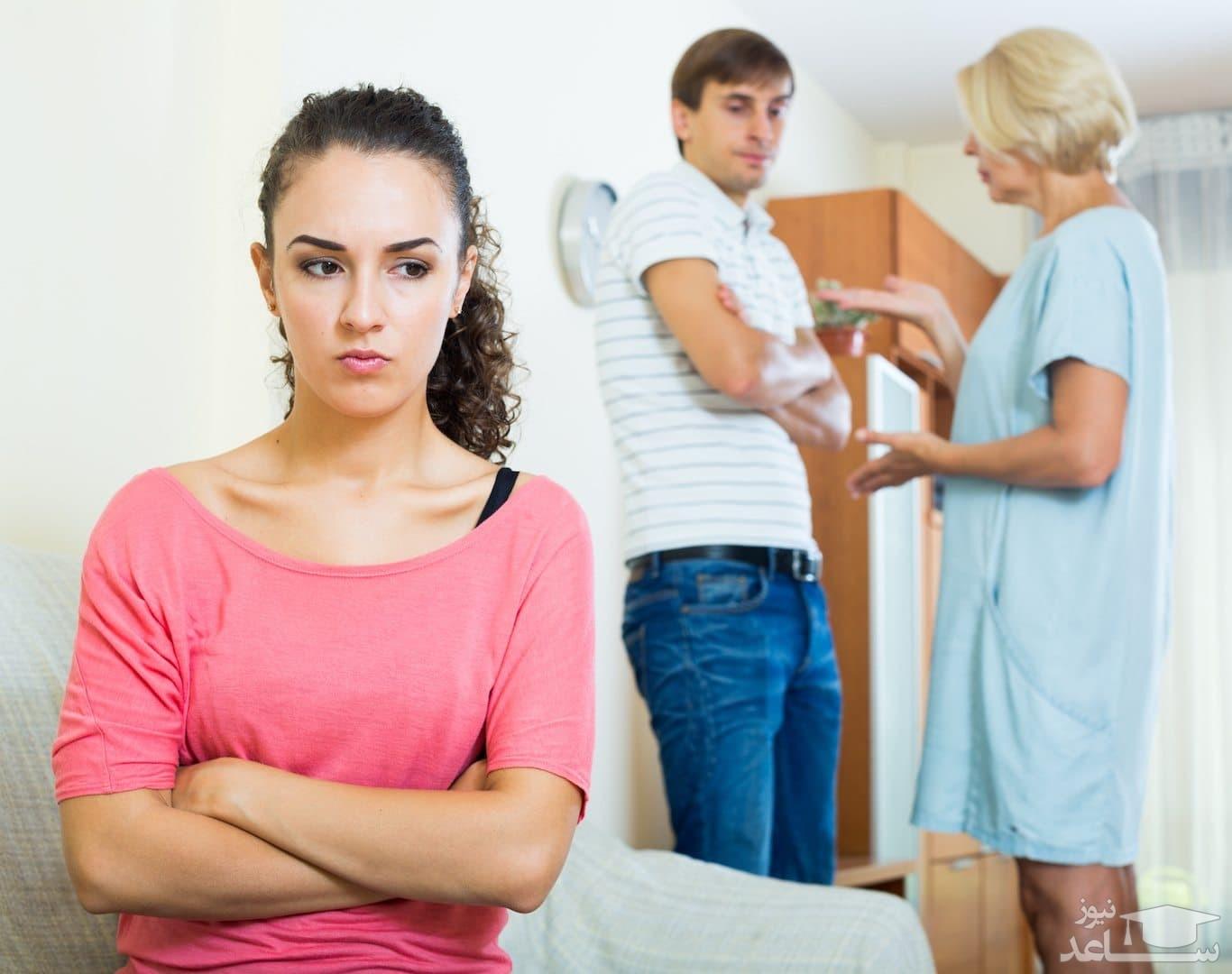 دخالت در زندگی زن و شوهر