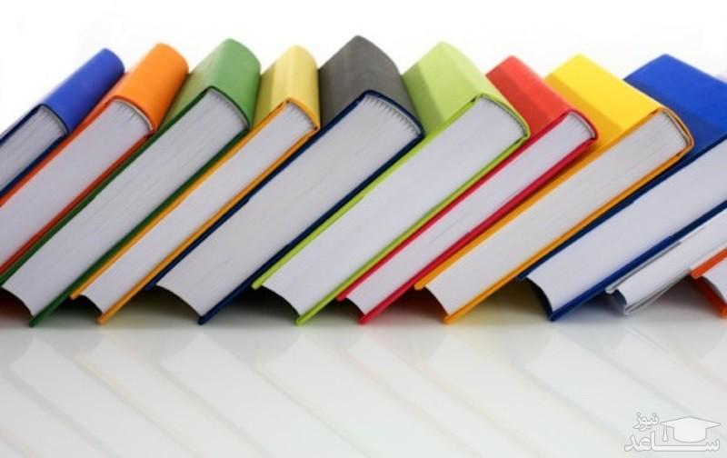 منابع دروس کنکور 98 برای رشته علوم تجربی