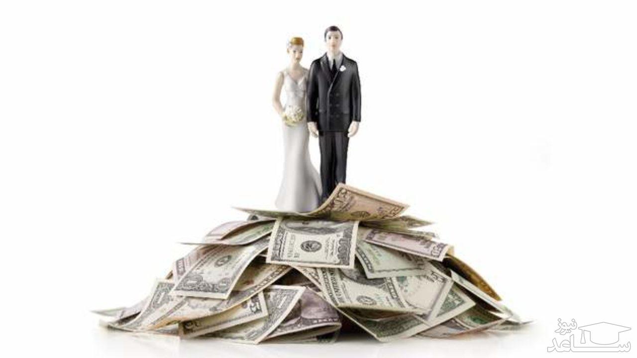 راهکارهایی برای پیدا کردن شوهر پولدار