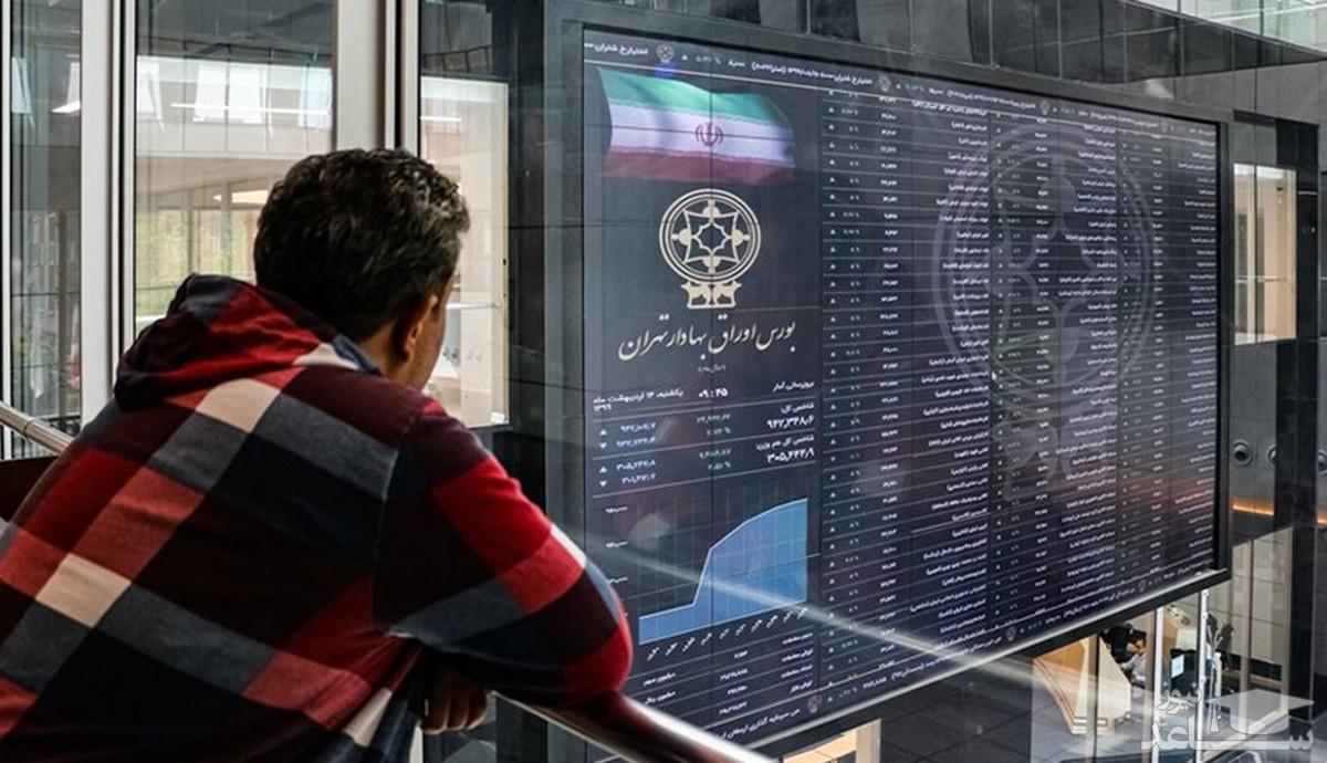 اصلاح یا لغو برخی مصوبات و ابلاغیهها در بورس