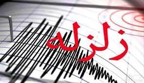 وقوع زلزله در لاله زار کرمان _ جمعه 18 آبان ماه