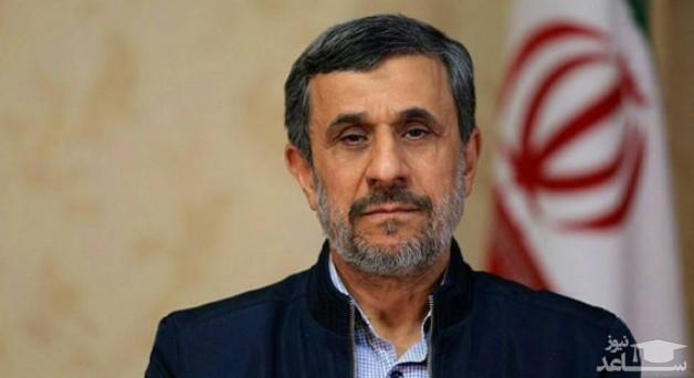 احمدی نژاد صف اول نمازجمعه امروز تهران کنار چه کسی نشست؟