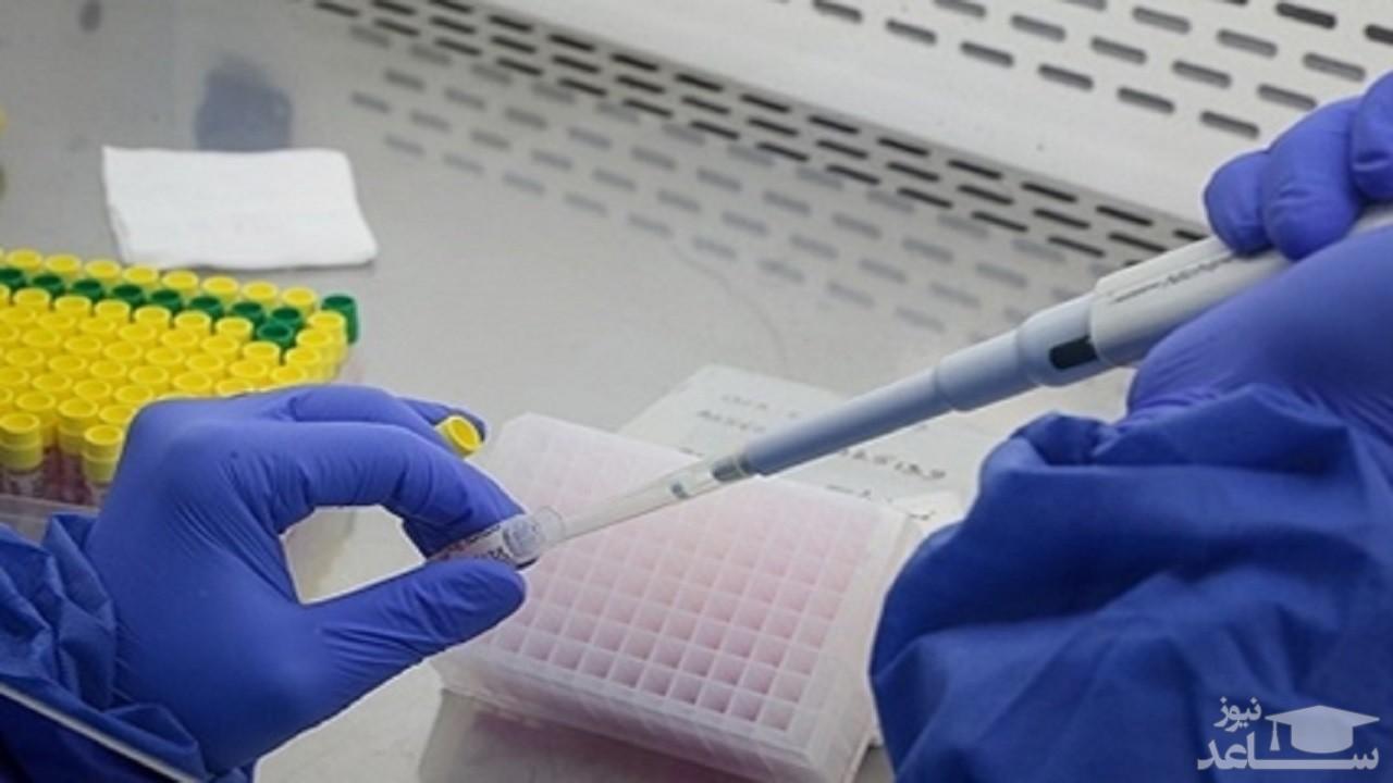فهرست جدید آزمایشگاههای تشخیصی کووید ۱۹