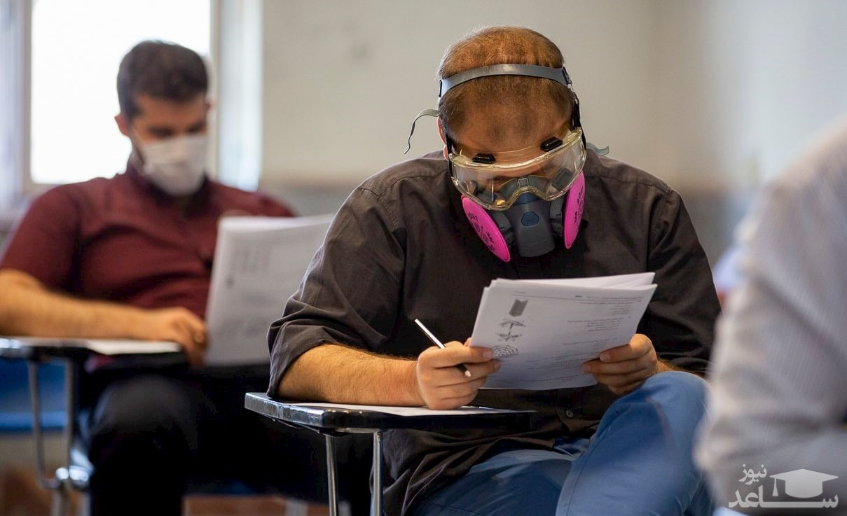 رشد انتخاب رشته و کاهش ظرفیت در آزمون دکتری 1400