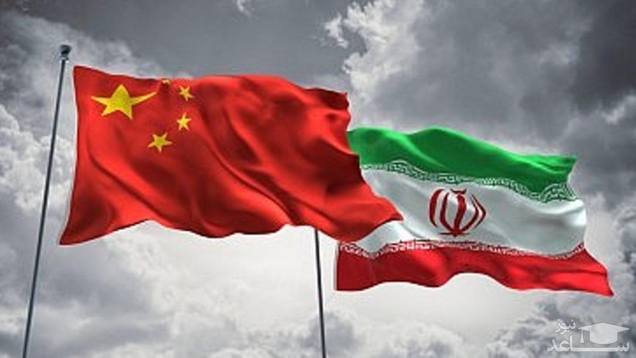 قرارداد ۲۵ ساله ایران و چین؛ تیر خلاصی در قلب آمریکا