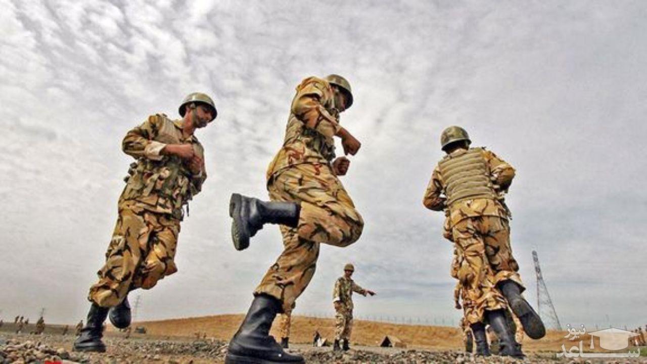 فراخوان وزارت علوم برای پذیرش سرباز امریه