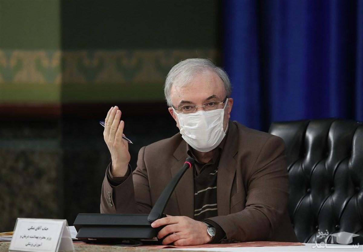 ایران به زودی به یکی از بزرگترین تولیدکنندگان واکسن در جهان تبدیل میشود