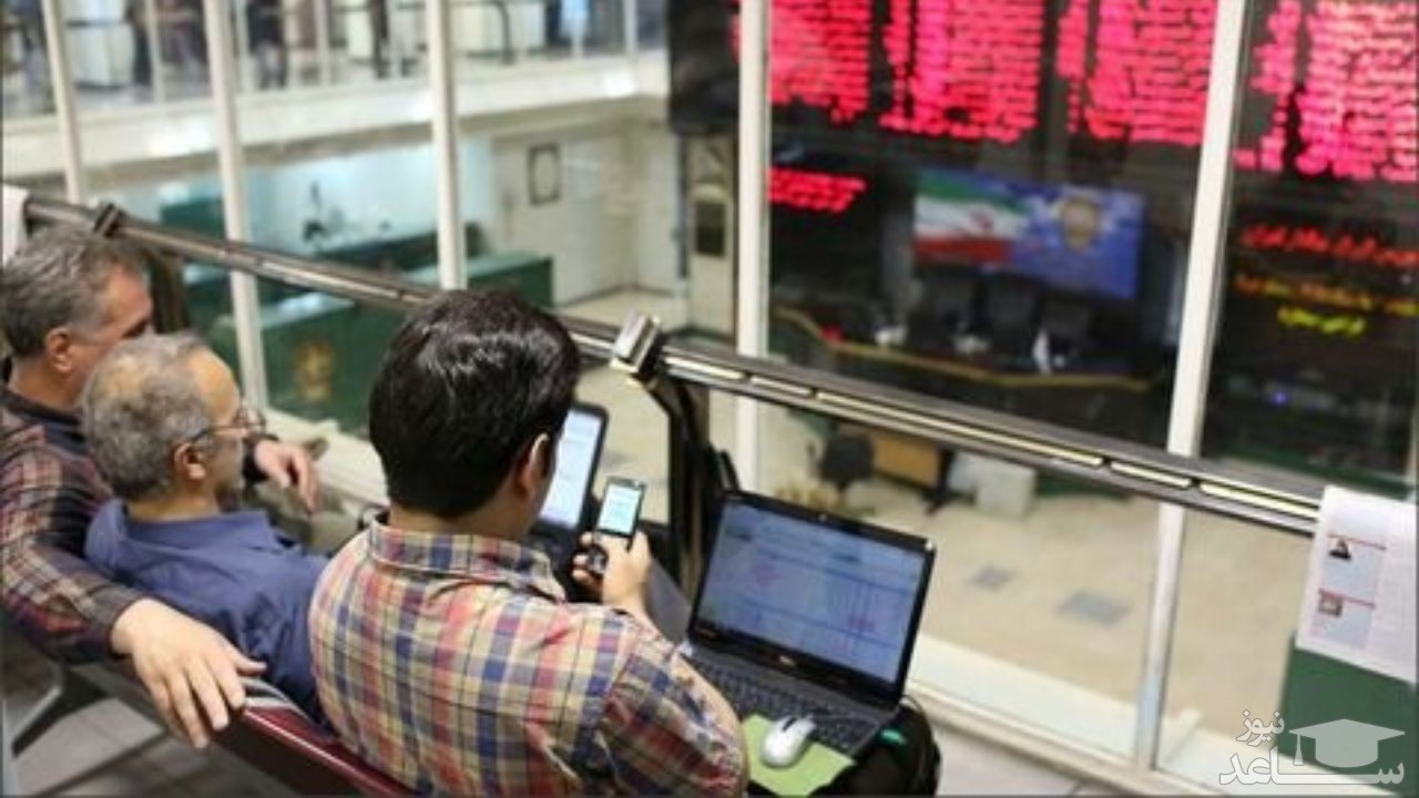 بورس؛ صدرنشین بلامنازع بازارها