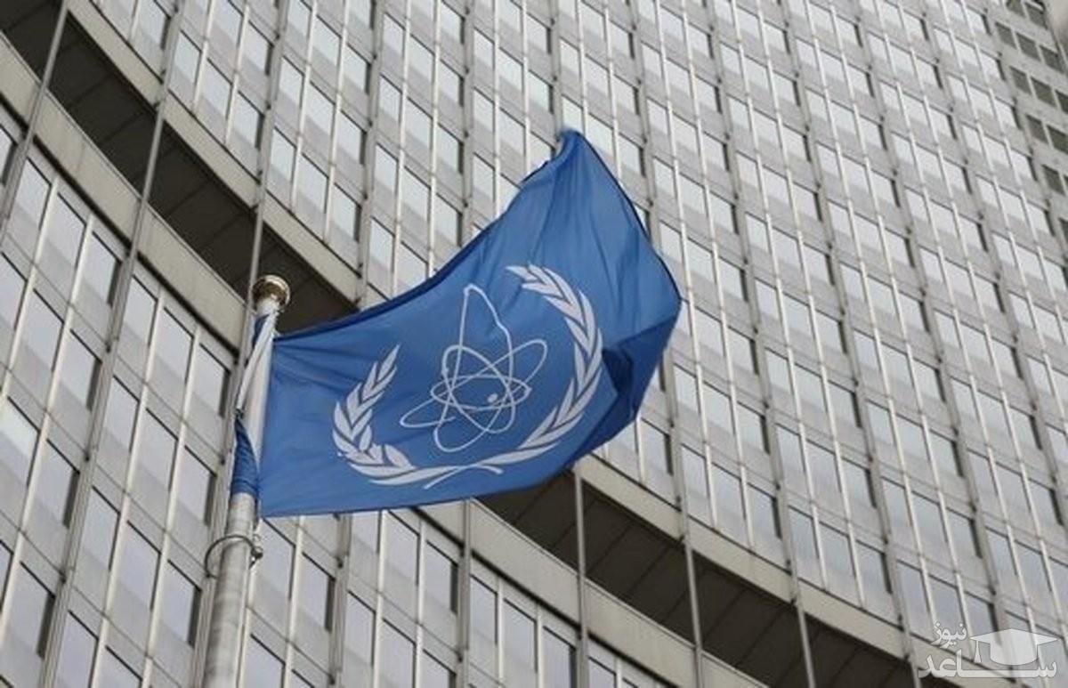 آژانس بینالمللی انرژی اتمی: میزان اورانیوم غنی شده ایران، ۱۶ برابر حد مجاز است