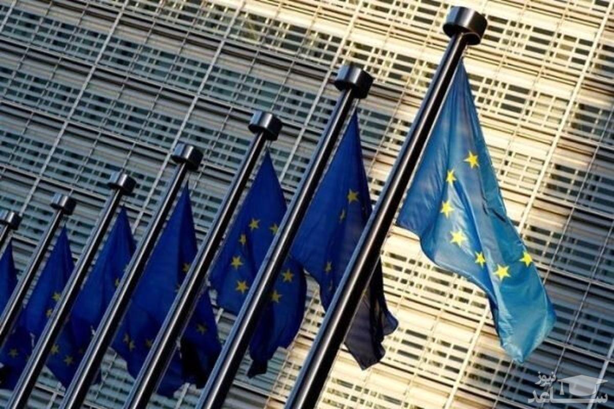 اتحادیه اروپا ۱۱ فرد و نهاد ایرانی را تحریم کرد