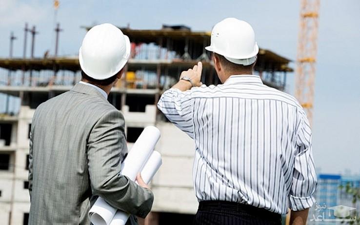 مواد آزمون ورود به حرفه مهندسان رشته تاسیسات مکانیکی (نظارت) سال 97 نظام مهندسی ساختمان