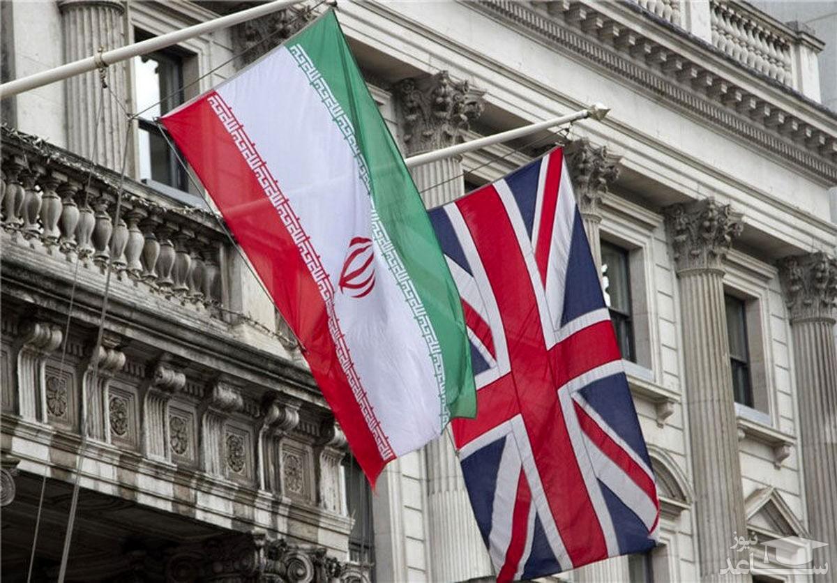 پیغام انگلیس برای ایران در مورد حمله به کشتی