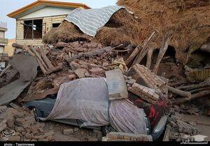افزایش تعداد فوتیها و مصدومان زلزله امروز