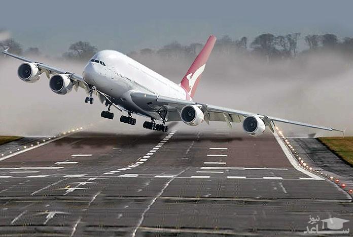 سقوط هواپیمای بوئینگ ۷۰۷ در صفادشت کرج