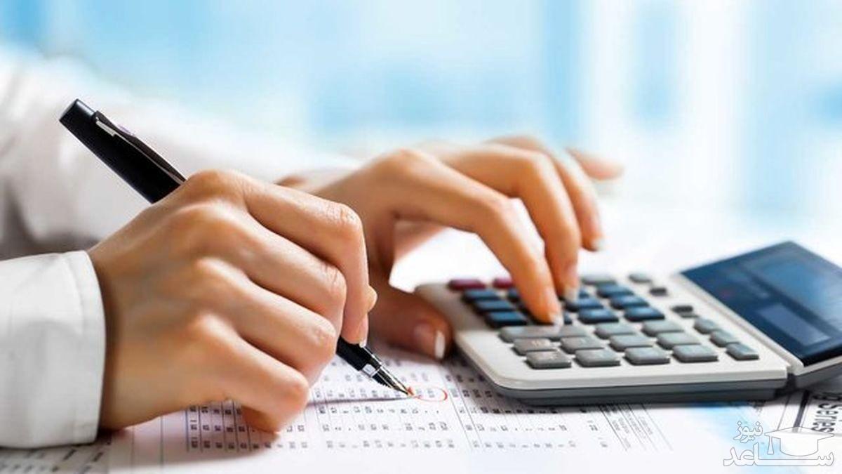 اخذ مالیات از تراکنشهای بالای ۵میلیارد تومان