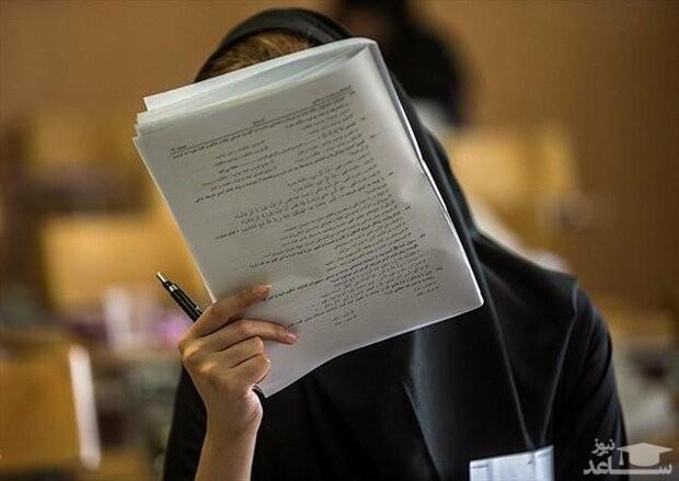 نتایج انتخاب رشته علوم پزشکی دانشگاه آزاد اعلام شد
