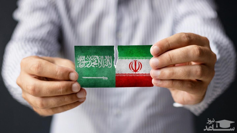ابراز نگرانی مقام سعودی از پیشرفت های هسته ای ایران