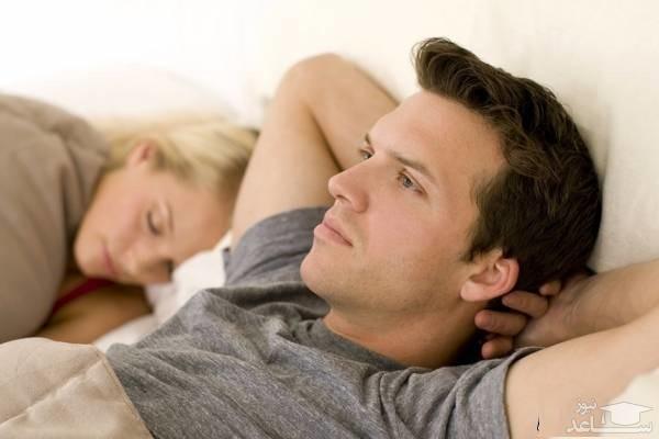 نحوه ارضا شدن و به ارگاسم رسیدن مردان در رابطه جنسی