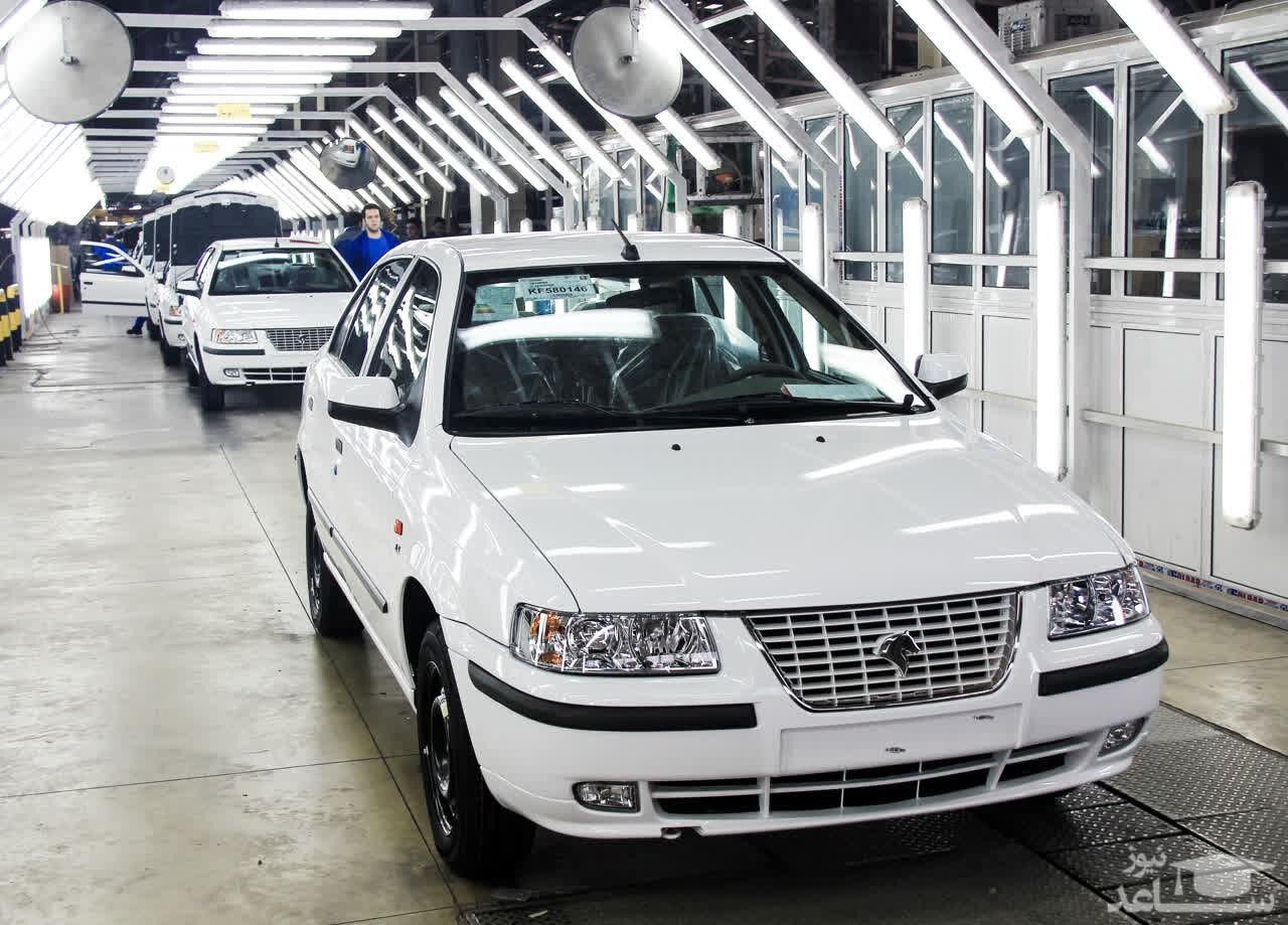 فهرست برندگان ایران خودرو اعلام شد+اسامی