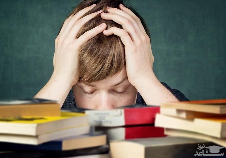 راهکارهای رها شدن از استرس و اضطراب در روزهای امتحان