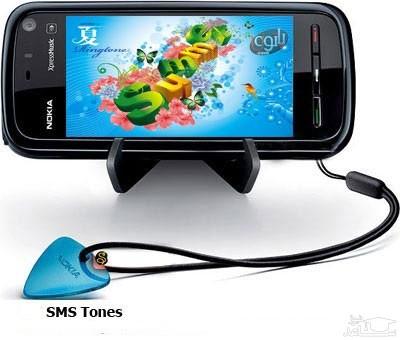 دانلود آلبوم مجموعه زنگخور جدید اس ام اس برای موبایل از افکت صوتی اشیاء
