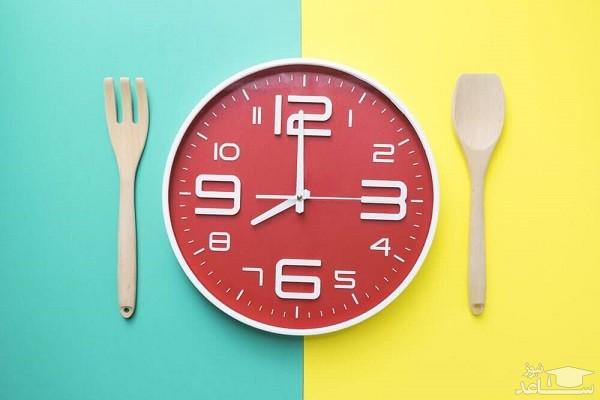 بهترین وقت برای غذا خوردن چه زمانی است؟