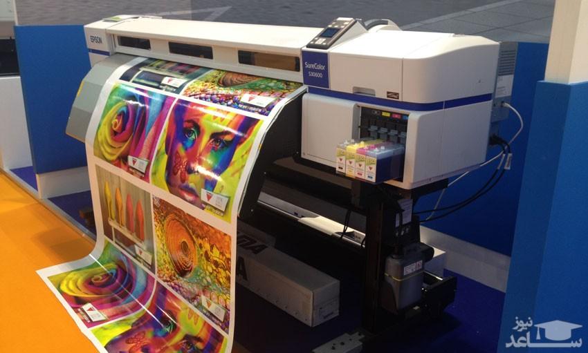 دیدن چاپ در خواب چه تعبیری دارد؟ تعبیر خواب چاپ