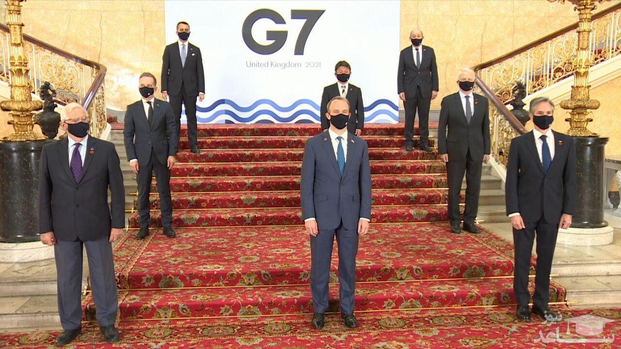 استقبال گروه هفت از مذاکرات برجام در وین