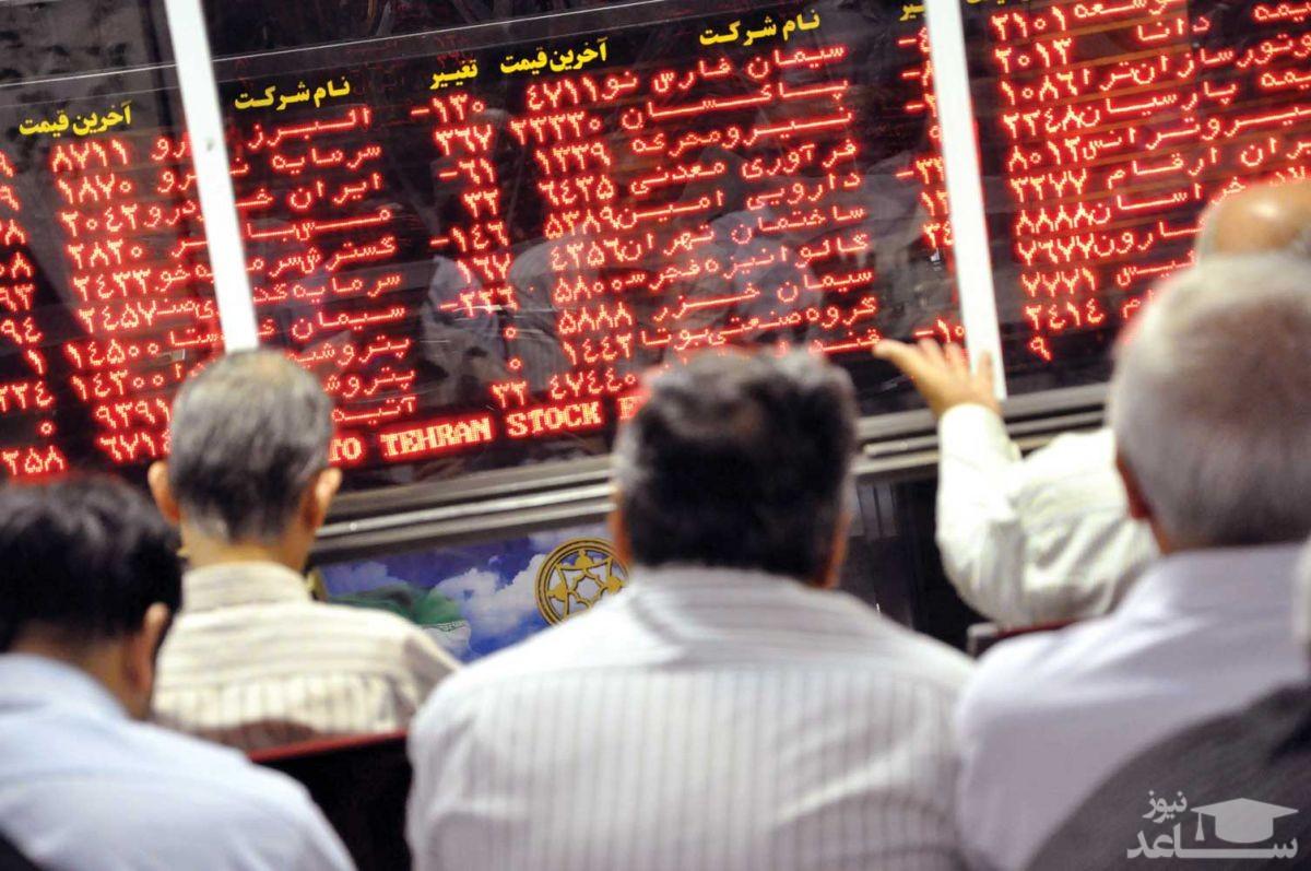 پیشبینی بورس امروز ۲۶ خرداد