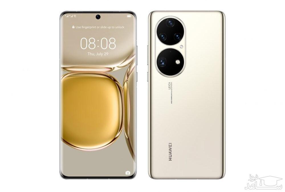 Huawei P۵۰ Pro