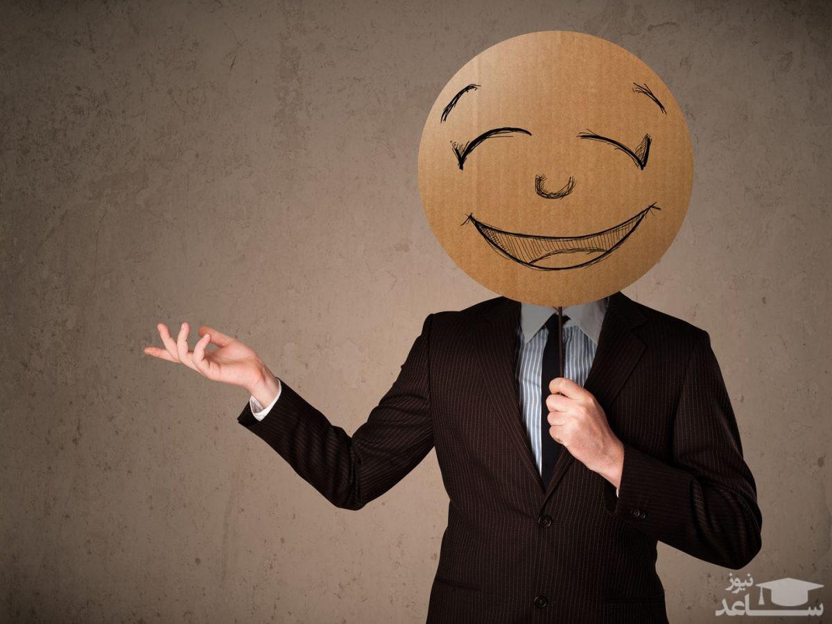 چطور با وجود تنهایی شاد و خوشحال باشیم؟